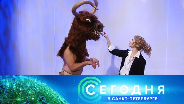 6октября 2021года. 19:20.6октября 2021года. 19:20.НТВ.Ru: новости, видео, программы телеканала НТВ