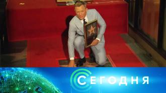 7октября 2021года. 10:00.7октября 2021года. 10:00.НТВ.Ru: новости, видео, программы телеканала НТВ