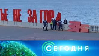 7октября 2021года. 19:00.7октября 2021года. 19:00.НТВ.Ru: новости, видео, программы телеканала НТВ