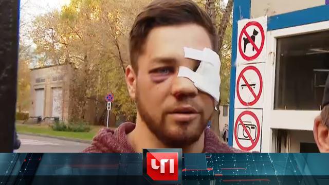 7 октября 2021 года.7 октября 2021 года.НТВ.Ru: новости, видео, программы телеканала НТВ