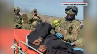 «Первый киллер на деревне».«Первый киллер на деревне».НТВ.Ru: новости, видео, программы телеканала НТВ