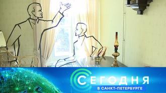 7октября 2021года. 16:15.7октября 2021года. 16:15.НТВ.Ru: новости, видео, программы телеканала НТВ