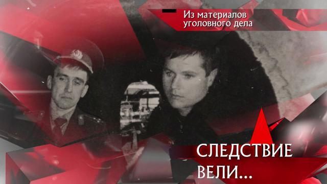 Выпуск от 10октября 2021года.«Новгородская мумия».НТВ.Ru: новости, видео, программы телеканала НТВ