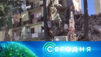 8 октября 2021 года. 13:00.8 октября 2021 года. 13:00.НТВ.Ru: новости, видео, программы телеканала НТВ