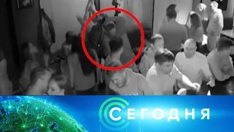 8 октября 2021 года. 19:00.8 октября 2021 года. 19:00.НТВ.Ru: новости, видео, программы телеканала НТВ