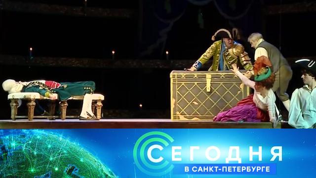 8 октября 2021 года. 19:20.8 октября 2021 года. 19:20.НТВ.Ru: новости, видео, программы телеканала НТВ