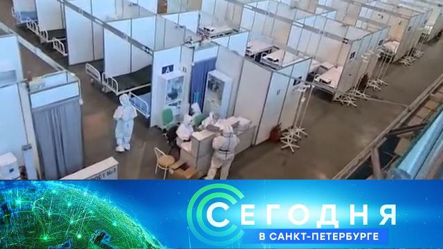 8октября 2021года. 16:15.8октября 2021года. 16:15.НТВ.Ru: новости, видео, программы телеканала НТВ