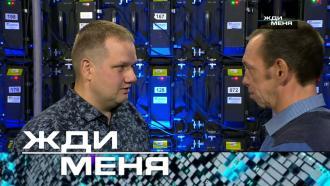Выпуск от 8 октября 2021 года.Выпуск от 8 октября 2021 года.НТВ.Ru: новости, видео, программы телеканала НТВ