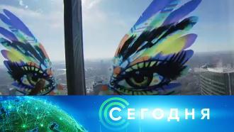 9 октября 2021 года. 16:00.9 октября 2021 года. 16:00.НТВ.Ru: новости, видео, программы телеканала НТВ