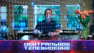 Выпуск от 9октября 2021года.Выпуск от 9октября 2021года.НТВ.Ru: новости, видео, программы телеканала НТВ