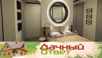 Выпуск от 10октября 2021года.Светлая спальня с видом на сбывшуюся мечту.НТВ.Ru: новости, видео, программы телеканала НТВ