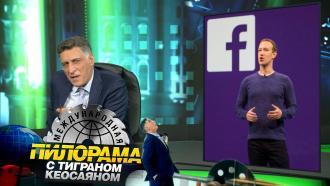 9октября 2021года.9октября 2021года.НТВ.Ru: новости, видео, программы телеканала НТВ