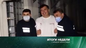 10октября 2021 года.10октября 2021 года.НТВ.Ru: новости, видео, программы телеканала НТВ