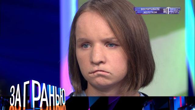 За гранью.НТВ.Ru: новости, видео, программы телеканала НТВ