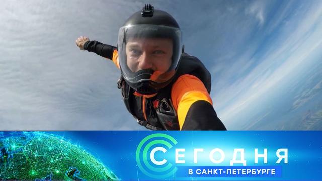 11октября 2021года. 16:15.11октября 2021года. 16:15.НТВ.Ru: новости, видео, программы телеканала НТВ