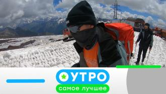 11октября 2021 года.11октября 2021 года.НТВ.Ru: новости, видео, программы телеканала НТВ