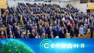12октября 2021года. 10:00.12октября 2021года. 10:00.НТВ.Ru: новости, видео, программы телеканала НТВ