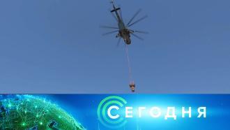 12 октября 2021 года. 08:00.12 октября 2021 года. 08:00.НТВ.Ru: новости, видео, программы телеканала НТВ