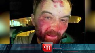 12 октября 2021 года.12 октября 2021 года.НТВ.Ru: новости, видео, программы телеканала НТВ