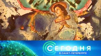 12октября 2021года. 19:20.12октября 2021года. 19:20.НТВ.Ru: новости, видео, программы телеканала НТВ