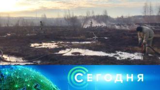 13октября 2021года. 13:00.13октября 2021года. 13:00.НТВ.Ru: новости, видео, программы телеканала НТВ