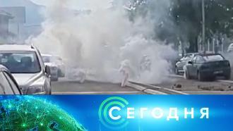 13 октября 2021 года. 16:00.13 октября 2021 года. 16:00.НТВ.Ru: новости, видео, программы телеканала НТВ