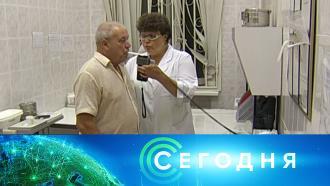 12 октября 2021 года. 23:35.12 октября 2021 года. 23:35.НТВ.Ru: новости, видео, программы телеканала НТВ