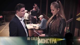 Выпуск от 16 октября 2021 года.«Скиталец».НТВ.Ru: новости, видео, программы телеканала НТВ