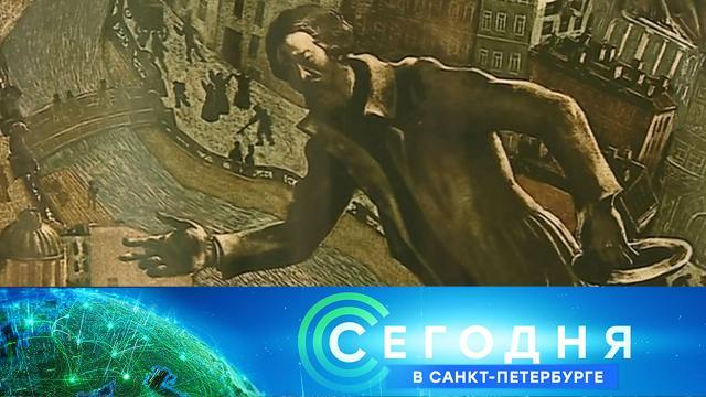 13октября 2021года. 19:20.13октября 2021года. 19:20.НТВ.Ru: новости, видео, программы телеканала НТВ