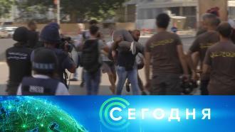14октября 2021года. 16:00.14октября 2021года. 16:00.НТВ.Ru: новости, видео, программы телеканала НТВ
