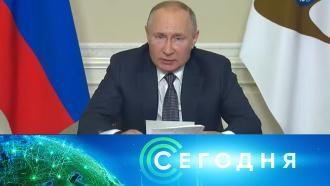 14октября 2021года. 19:00.14октября 2021года. 19:00.НТВ.Ru: новости, видео, программы телеканала НТВ