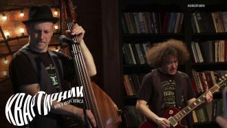 Billy's Band.Billy's Band.НТВ.Ru: новости, видео, программы телеканала НТВ