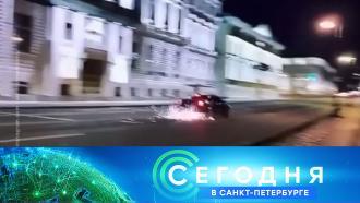 14 октября 2021 года. 16:15.14 октября 2021 года. 16:15.НТВ.Ru: новости, видео, программы телеканала НТВ