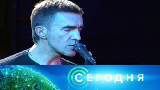 15октября 2021года. 16:00.15октября 2021года. 16:00.НТВ.Ru: новости, видео, программы телеканала НТВ