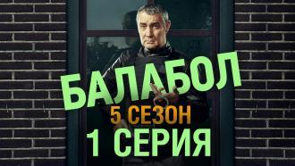 1серия.НТВ.Ru: новости, видео, программы телеканала НТВ