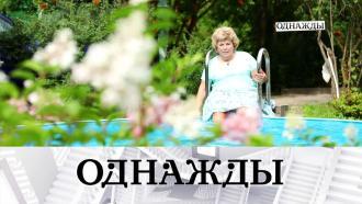 Выпуск от 16октября 2021года.Лариса Рубальская и главный человек в ее жизни, а также — звезды и их малая родина.НТВ.Ru: новости, видео, программы телеканала НТВ