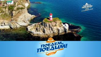 Выпуск от 16 октября 2021 года.Владивосток: море еды икрасивых пейзажей, дикие тюлени ижульен из краба.НТВ.Ru: новости, видео, программы телеканала НТВ