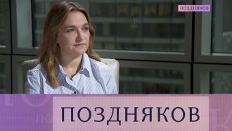 Анна Романовская.Анна Романовская.НТВ.Ru: новости, видео, программы телеканала НТВ