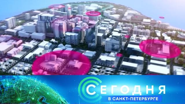 15 октября 2021 года. 16:15.15 октября 2021 года. 16:15.НТВ.Ru: новости, видео, программы телеканала НТВ