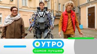 15октября 2021года.15октября 2021года.НТВ.Ru: новости, видео, программы телеканала НТВ