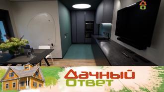 Выпуск от 17 октября 2021 года.Кухня-гостиная с универсальным интерьером.НТВ.Ru: новости, видео, программы телеканала НТВ