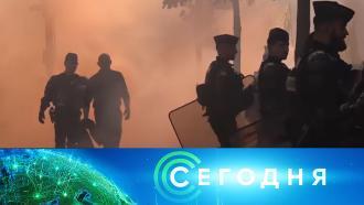 16октября 2021года. 16:00.16октября 2021года. 16:00.НТВ.Ru: новости, видео, программы телеканала НТВ