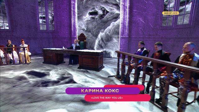 Love The Way YouLie— Карина Кокс | «Поп-хит».НТВ.Ru: новости, видео, программы телеканала НТВ