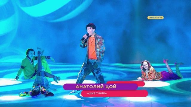 LoveIt Ритм— Анатолий Цой | «Песня на свой выбор».НТВ.Ru: новости, видео, программы телеканала НТВ