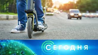 16 октября 2021 года. 08:00.16 октября 2021 года. 08:00.НТВ.Ru: новости, видео, программы телеканала НТВ