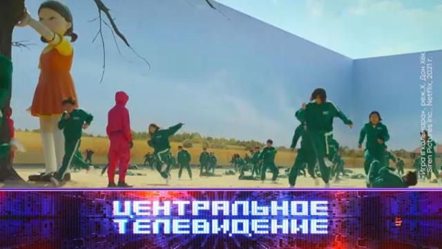 Выпуск от 16 октября 2021 года.Выпуск от 16 октября 2021 года.НТВ.Ru: новости, видео, программы телеканала НТВ