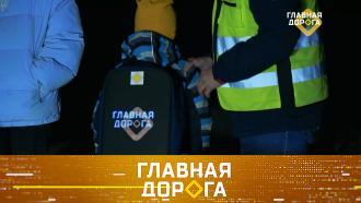 Выпуск от 16 октября 2021 года.Как «засветиться» на темной дороге, а также — жалоба на штраф через «Госуслуги».НТВ.Ru: новости, видео, программы телеканала НТВ