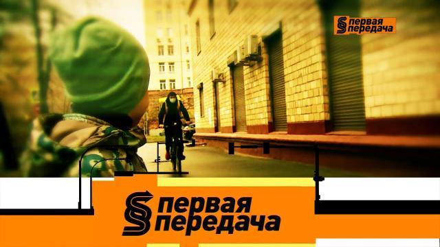 Выпуск от 17 октября 2021 года.Управа на доставщиков-нарушителей и осеннее автопутешествие по Карелии.НТВ.Ru: новости, видео, программы телеканала НТВ