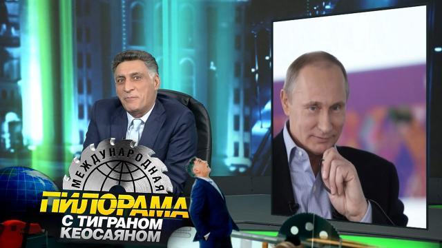 Как Владимир Путин погрузился вДуму ивстретился сНиколом Пашиняном.НТВ.Ru: новости, видео, программы телеканала НТВ
