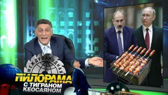 16октября 2021года.16октября 2021года.НТВ.Ru: новости, видео, программы телеканала НТВ